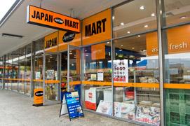 Japan Mart Store